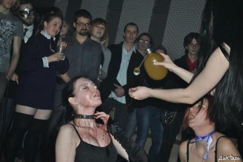 intim-g-harkov-klub-bolero
