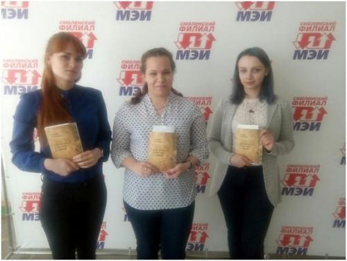 Победители марта (слева направо): Сасева Аннна (МТ-16 маг), Григорьева Елена (М-14), Кондрашова Мария (ОЭС-14).