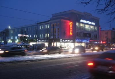 Торговый центр Юнона
