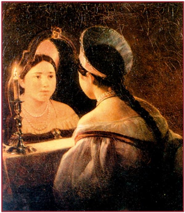 Рождественское гадание с зеркалом Гадание с зеркалом на Святки