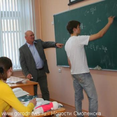 Физико-математический лицей при МИФИ, МОУ