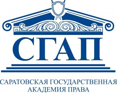 Саратовская государственная академия права, Смоленский филиал, ГОУ ВПО