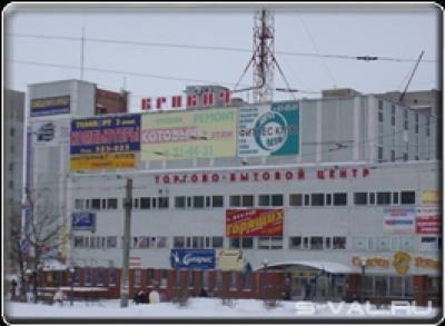 """Фитнес - клуб """"Зима-лето"""""""