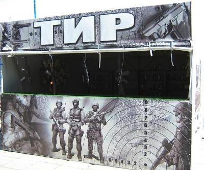 "ТИР, ООО ""ТРАНССЕРВИС"""