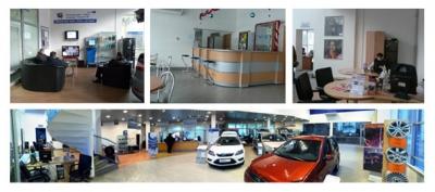 Атлант-М Николаева - официальный дилер Форд